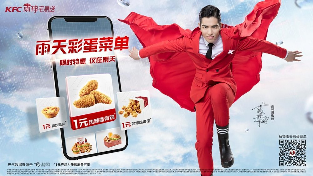 Body image for KFC China redesigns online ordering for rainy days