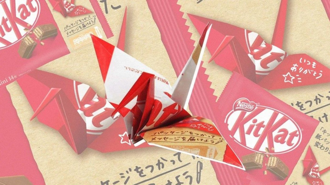 Header image for article KitKat Japan replaces plastic wrapper with rain-proof paper