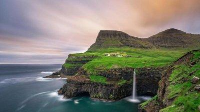 Visit Faroe Islands, Closed for Maintenance