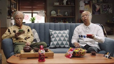 Skittles creates frustrating WeChat game to celebrate Chinese New Year