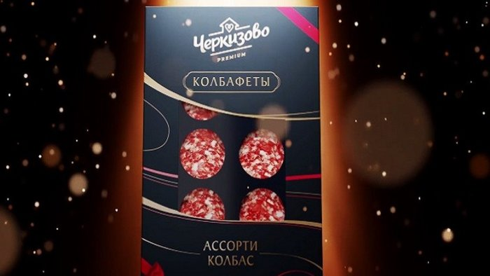 Meat brand creates 'hamcolates' as chocolate gift alternative