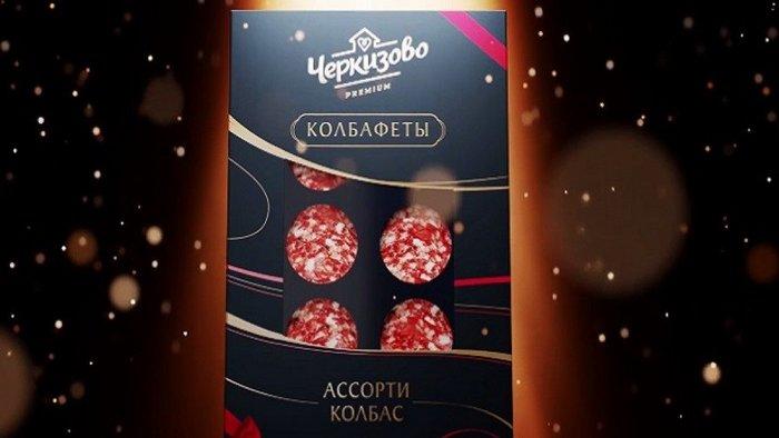 Meat brand creates 'hamcolates' as chocolate gift alternative